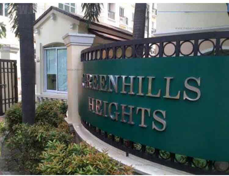 Greenhills Heights - Gate