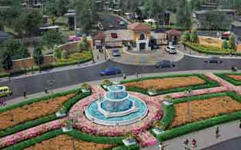 Forbes Hill ( Bacolod) - Forbes Hill ( Bacolod)
