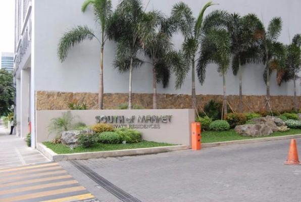 South of Market - Entrance