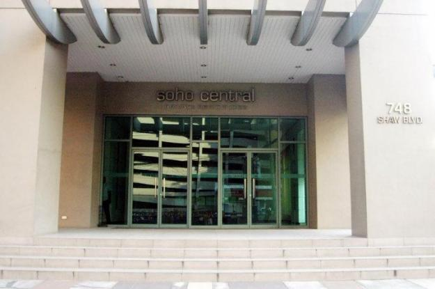 Soho Central - Entrance