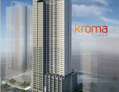 Kroma Tower  - Kroma Tower