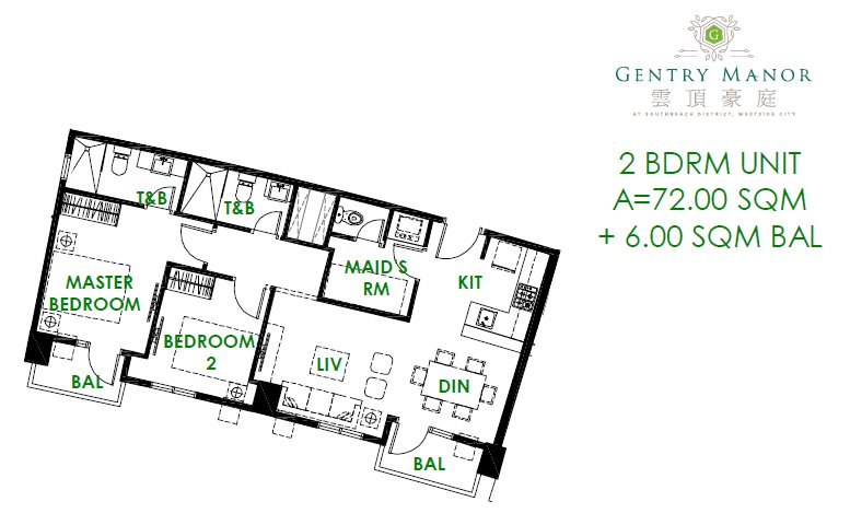 Gentry Manor - Executive 2BR