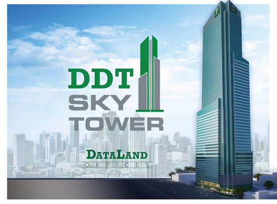 DDT Sky Tower - DDT Sky Tower