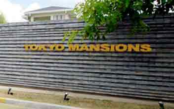 Tokyo Mansions