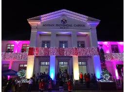 Real Estate in Agusan del Norte